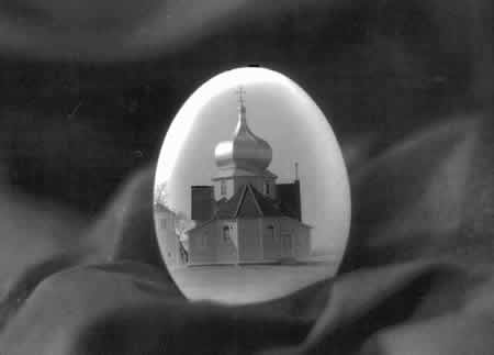 Ukrainian egg picture